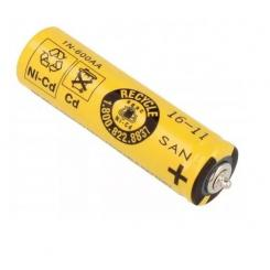Аккумулятор  7030921 для электробритв Braun