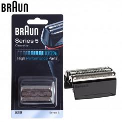 Сетка для бритвы Braun 52B Series 5, черная  81626275/ 81631167/ 81384829