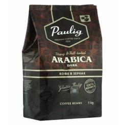 Кофе в зернах  PAULIG 1кг. 100% ARABICA (3973)